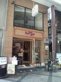 洋食の店もなみの画像1