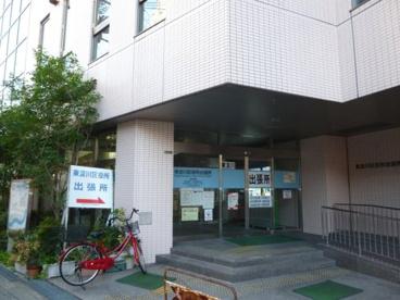 東淀川区役所 出張所の画像1
