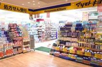 マツモトキヨシ 錦糸町駅ビル店