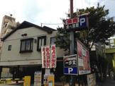 一歩堂 西中島店