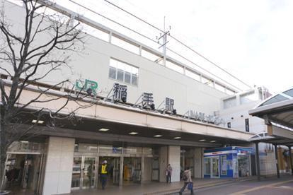 稲毛駅の画像1