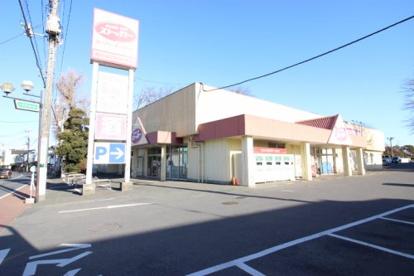 カスミ フードオフストッカー守谷店の画像1