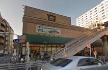 ワイズマート・三ノ輪店