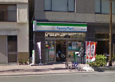 ファミリーマート 台東三筋店の画像1