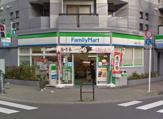 ファミリーマート 台東駒形一丁目店