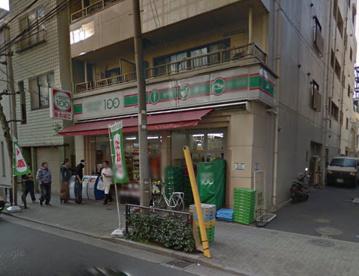 ローソンストア100 浅草寿店の画像1