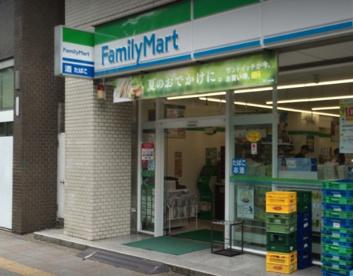 ファミリーマート駒形一丁目店の画像1