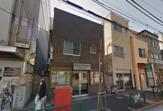 墨田太平町郵便局