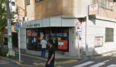 足立谷中郵便局