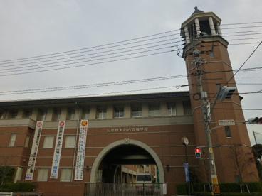 広島県瀬戸内高等学校の画像1