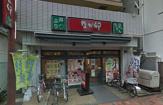 なか卯 平井南口店