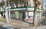 ファミリーマート・浅草橋二丁目店