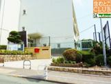 神戸市立霞ヶ丘小学校