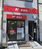 浅草橋郵便局