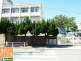 神戸市立小束山小学校