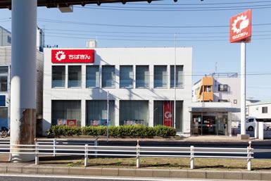 千葉銀行中央支店穴川特別出張所の画像1