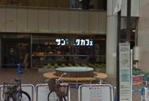 サンマルクカフェ 浅草ROX店