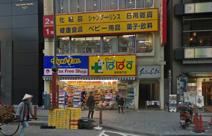 どらっぐぱぱす 浅草雷門店