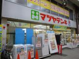 キャデン淡路店