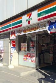 セブン-イレブン浅草雷門前店の画像1