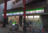 ファミリーマート・花やしき遊園地前店