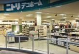 ニトリ デコホーム浅草ロックス・3G店