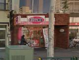 オリジン弁当 入谷店