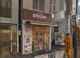 キッチンオリジン 鶯谷店