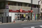 ほっともっと外神田3丁目店