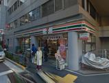 セブンイレブン 本郷店