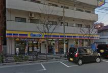 ミニストップ 入谷二丁目店