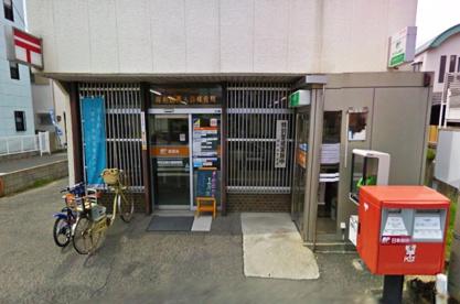 岸和田西大路郵便局の画像1
