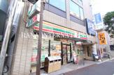 セブンイレブン 江戸川一之江2丁目店