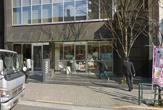 セブン−イレブン 墨田業平4丁目店