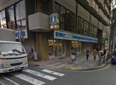 ローソン 錦糸一丁目店