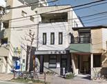 小濱歯科医院