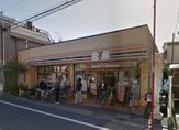 セブンイレブン・千住寿町店
