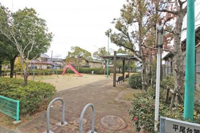 平尾台第2児童公園の画像3