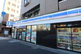 ローソン 新宿水道町店