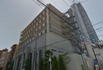 加納総合病院