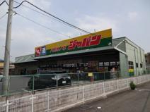 ジャパン 八尾木の本店