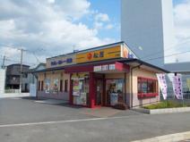 松屋 八尾店