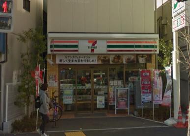 セブン−イレブン 台東浅草6丁目店の画像1