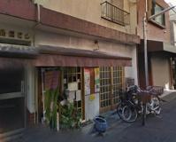 Cafe Otonova