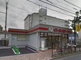 イトーヨーカドー ネットスーパー 西日暮里店