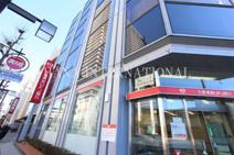 三菱東京UFJ銀行 越谷駅前支店
