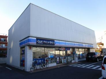 ローソン クオール薬局島根一丁目店の画像1