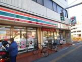 セブンイレブン足立梅島2丁目店