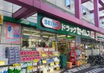 ドラッグセイムス(関東) 墨田両国薬局