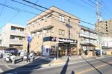 ドミノ・ピザ草加氷川町店